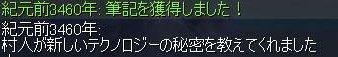 renko6.JPG