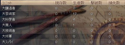 2-13.JPG