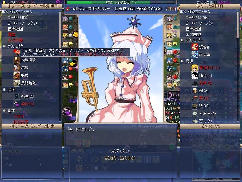 り_0.jpg