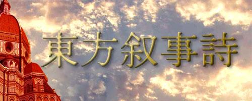 cdn20.atwikiimg.com.jpg
