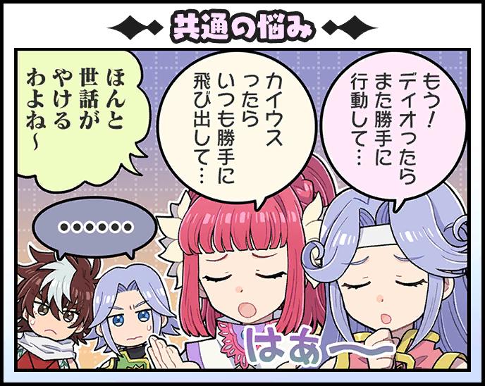 20. なりきりダンジョンX002.png