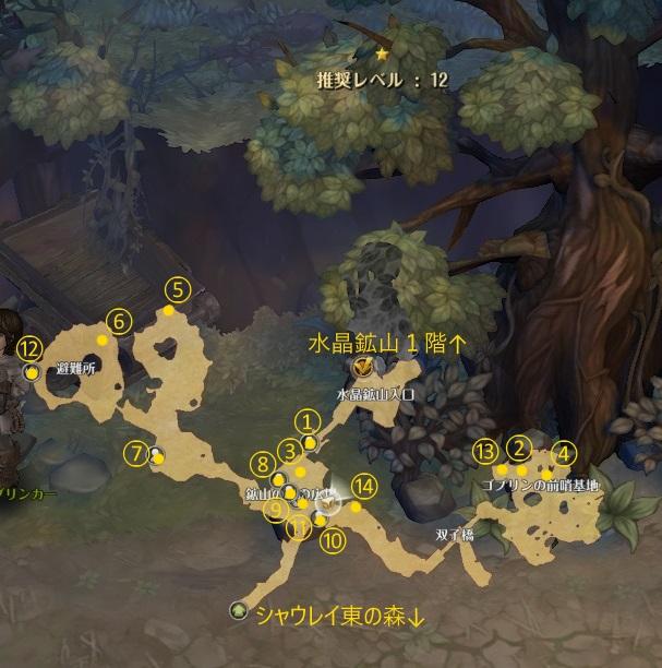 シャウレイ鉱山の村.jpg