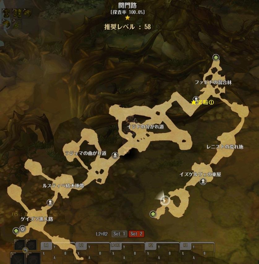 関門路地図.jpg