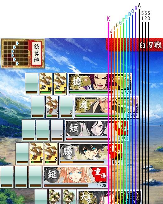 battleline.jpg