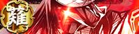 薙刀_甲_レア5
