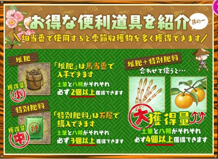 啓蟄告知3.jpg