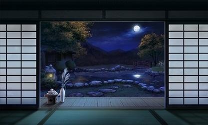 秋の庭 十五夜
