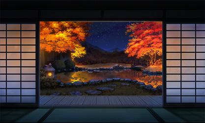 秋の庭・夜