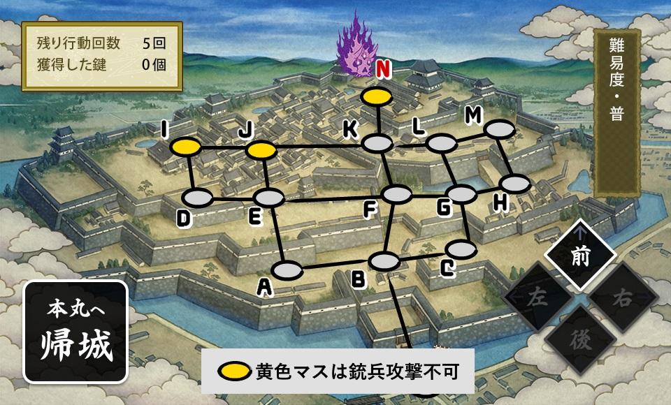 ステージ2画像_銃兵.jpg