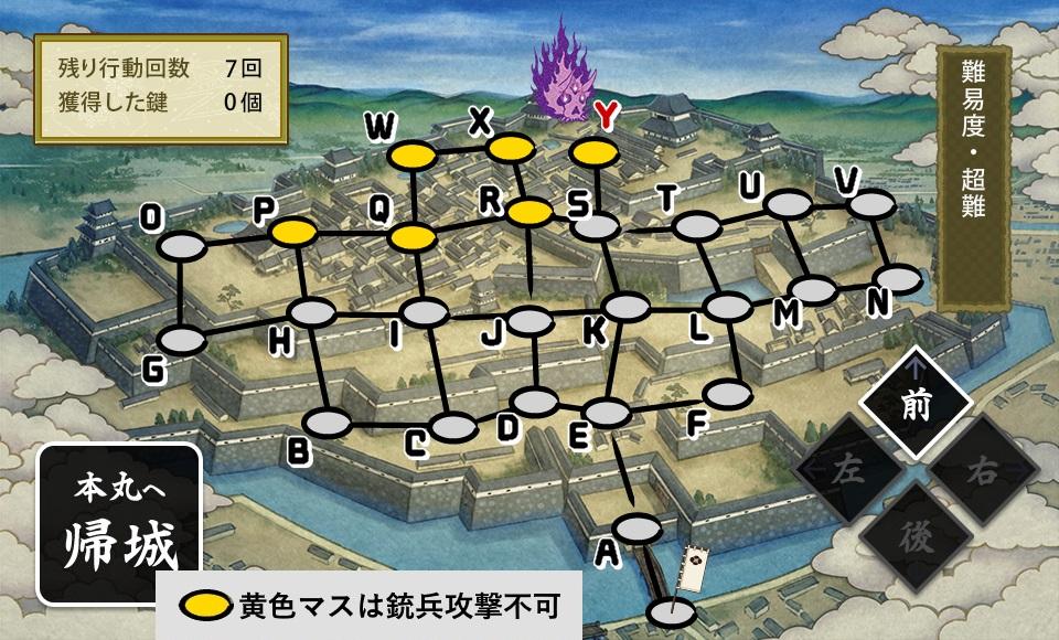 ステージ4画像_銃兵.jpg