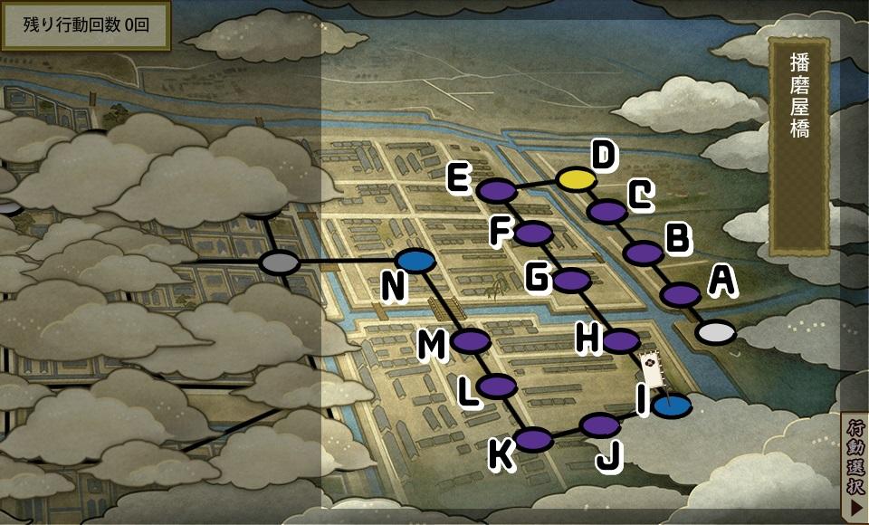 stage01_3.jpg