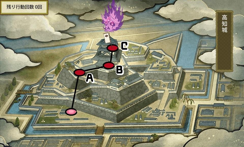 stage03_2.jpg