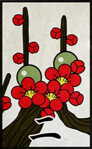 gyoku_02.png