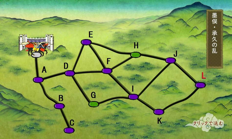 5-3_3b.jpg