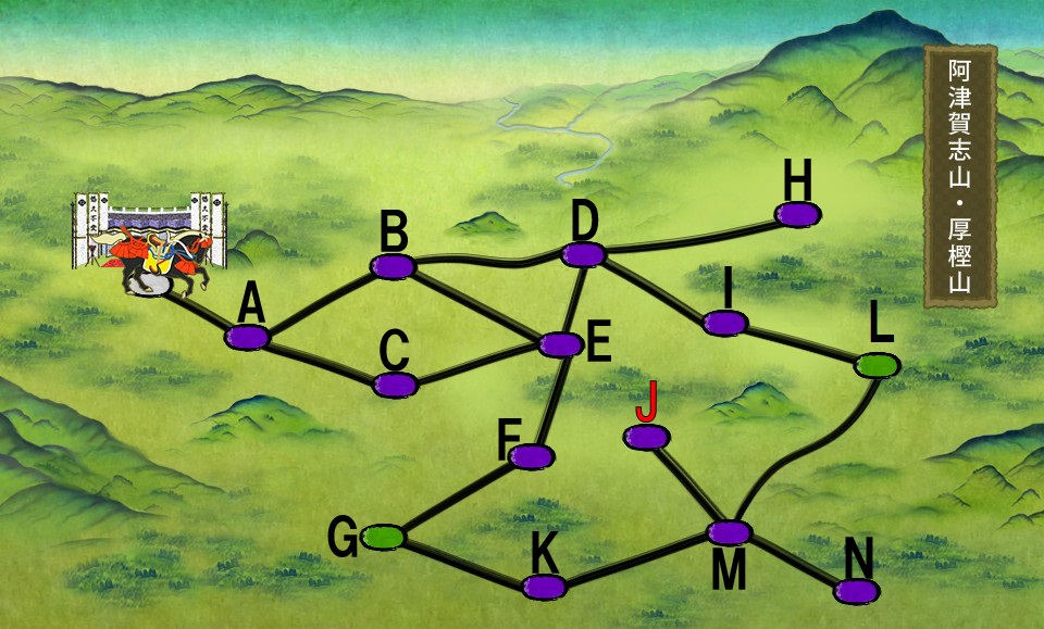 5-4_4.jpg