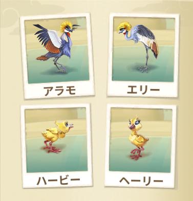 図鑑黒い頭の鶴.png