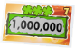 Lottery_Ticket_Icon.png