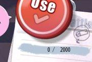 電池2000.jpg