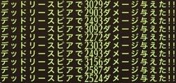 8036C034-5F80-4340-8544-A5E86439941C.jpeg