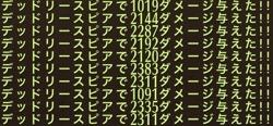 C39D7D14-1026-4F1B-A48D-5823000AD5D4.jpeg