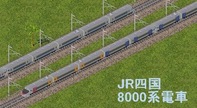 JRS8000v3.PNG