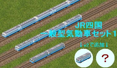 JRSDC1v2.PNG