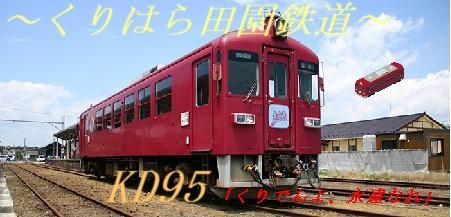 KD95.jpg