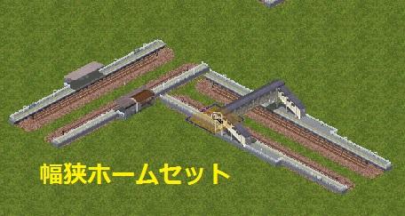 wa-platform.half.jpg