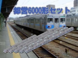 6000samune.png