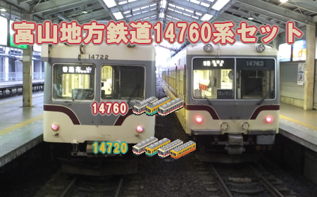 Chitetsu_samune.png