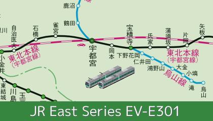 JRE_EV_E301_SS.png