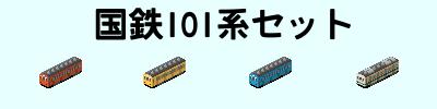 JNR_101.png