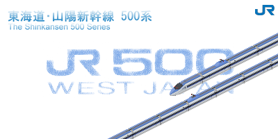 SSE_JRWest_500.png