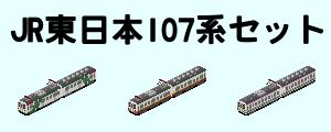 JR_107.png