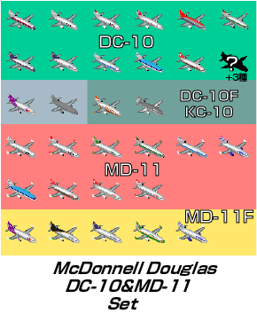 DC-10MD-11.png