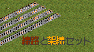 HeavyRails_And_Tracks_prev.png