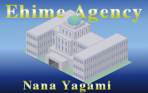 Ehime_Agency_SS.png