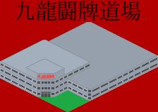 Kowloon_Mojang_SS.png