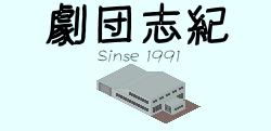Musical_Group_Shiki_SS.png
