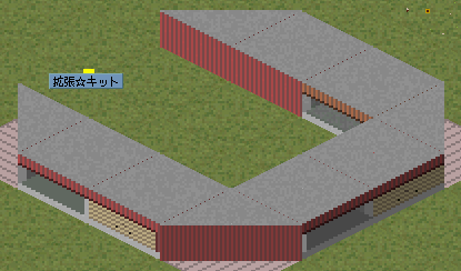 WareHouce_Ext.png