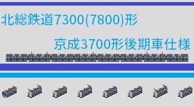 N7800_thumb_0.png