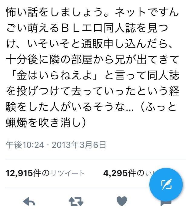 doujinshi_rare.jpg
