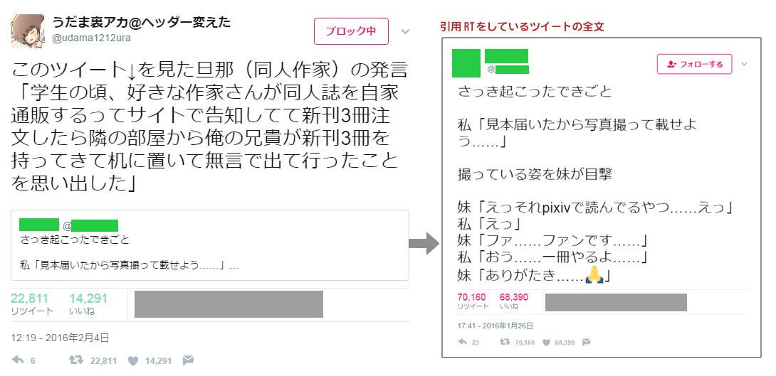 doujinshi_tw1.jpg