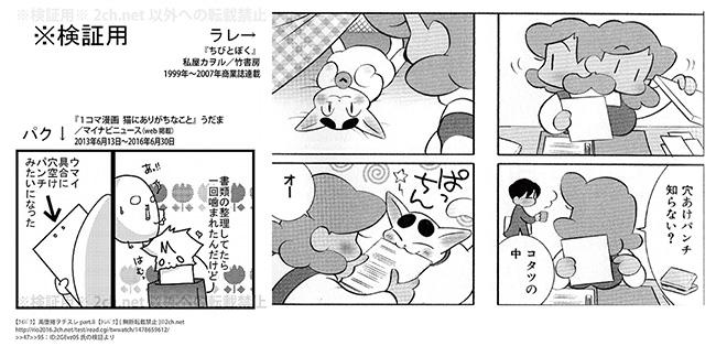 011-EggxOK0.jpg