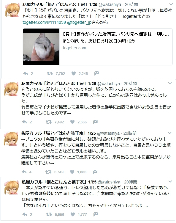 watashiya1.jpg