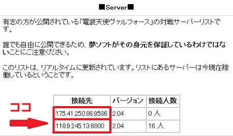 2011y10m16d_004305826.jpg