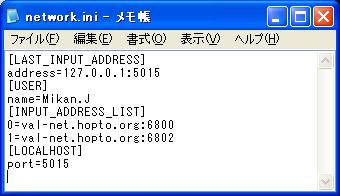 network_ini.PNG