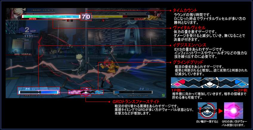 sys_playguide00.png