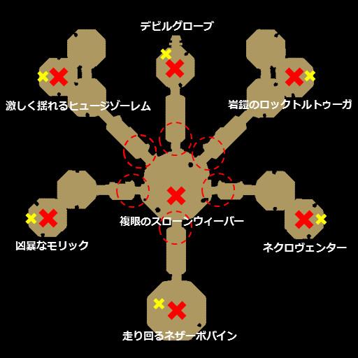 カタコムレイド_マップ.jpg