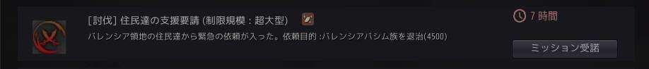 baretyou_0.jpg